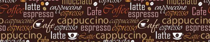 фартук для кухни надписи кофе коппучино в коричневом
