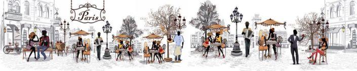 скинали для кухни Париж кафе уличное люди
