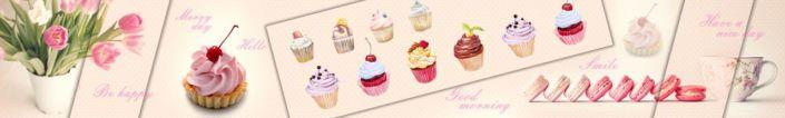 фартук для кухни пирожное розовые в бежевом