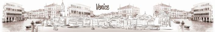 фартук для кухни Венеции в цвете сепии