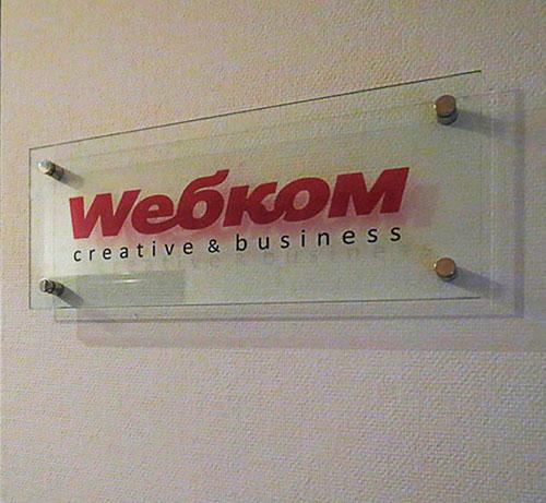 Таблички из стекла с фотопечатью